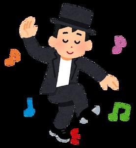 Dance_tapdance_man_3